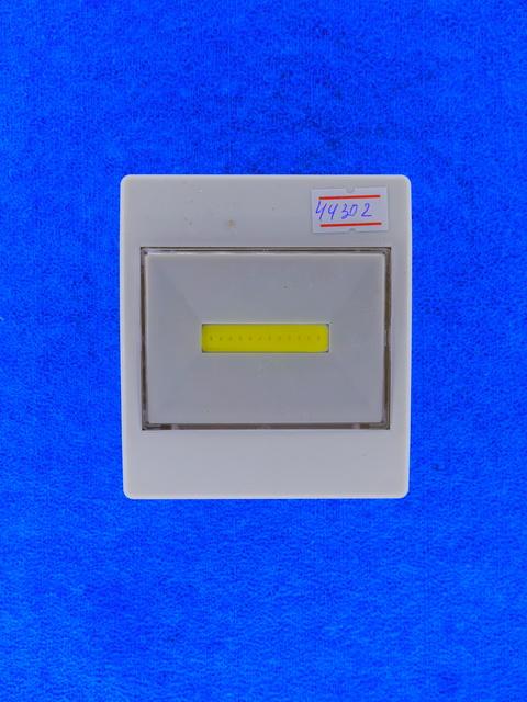 Фонарь-Светильник 'Выключатель' 200lumens 8058/305 3AAA матрица