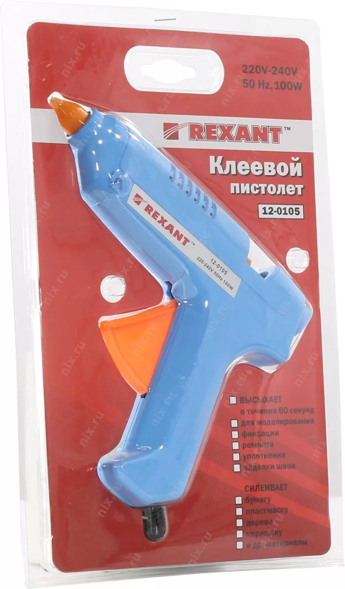 Пистолет термоклеящий 100Вт защита от вытекания клея 12-0105