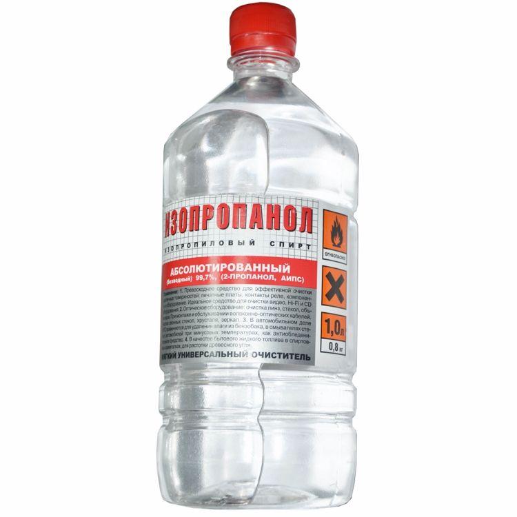 Жидкость для очистки спирт изопропиловый. 99,9° 1л ГОСТ 9805-84