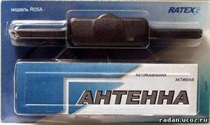 Антенна авто RATEX R05 УКВ/FM активная мини + фильтр питания