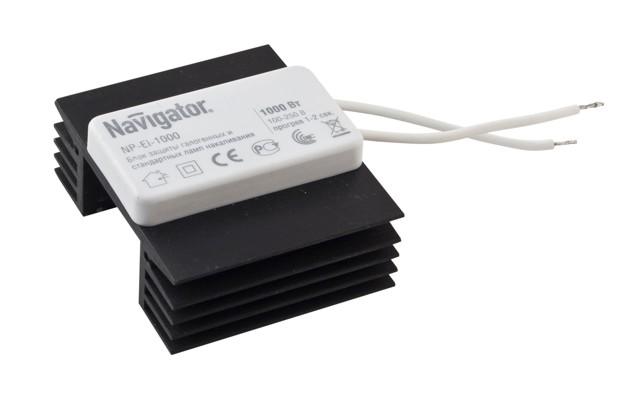 Блок защиты Navigator NP-EL-1000 для галогенных/ накаливания ламп 1000Вт