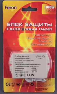 Блок защиты галогенных ламп FERON PRO11 1000W