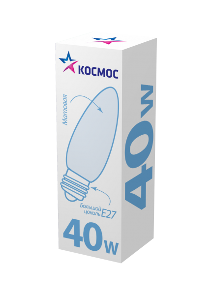 Лампа накаливания /свеча/ КОСМОС 230V 40Вт Е27 матовая