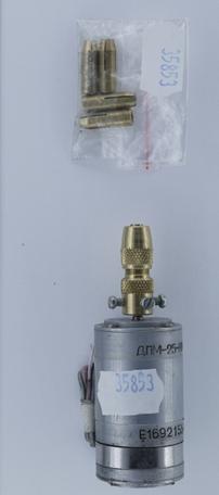 Минидрель ДПМ-25-Н1-05 27В, 1,28Вт, 2500об/мин + набор цанг