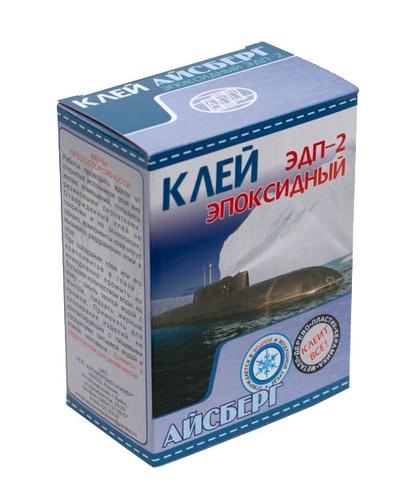 Клей ЭДП-2 эпоксидный Айсберг 130г г.Бийск