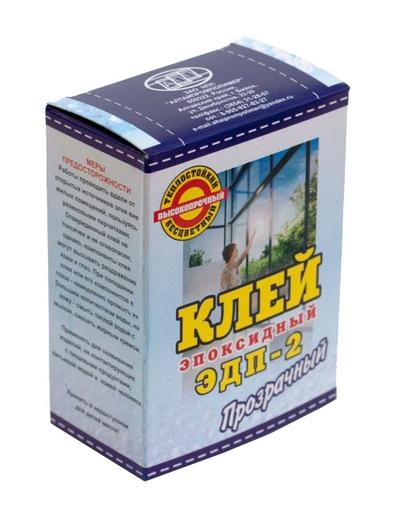 Клей ЭДП-2 эпоксидный прозрачный 50г г.Бийск