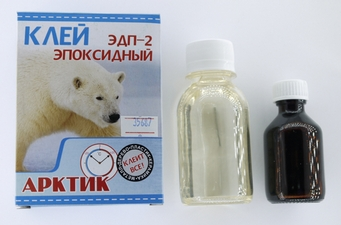 Клей ЭДП-2 эпоксидный Арктик 130г г.Бийск