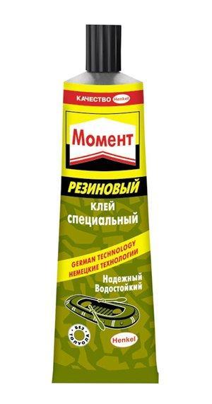 Клей Момент Резиновый 30мл